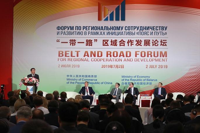 China, Bangladesh agree to Belt and Road cooperation